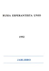 Rusia Esperantista Unio. 1992. Jarlibro.
