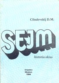 SEJM. Historia skizo.