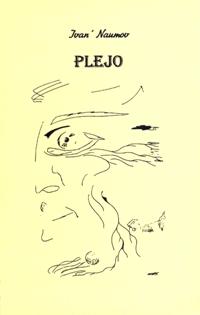 Plejo/Музыка — это сны.