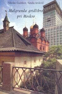 Malgranda gvidlibro pri Moskvo