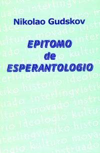 Epitomo de esperantologio