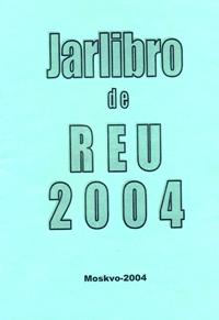 Jarlibro de REU 2004
