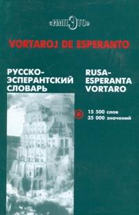 Rusa-esperanta vortaro.