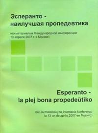 Esperanto – la plej bona propedeŭtiko
