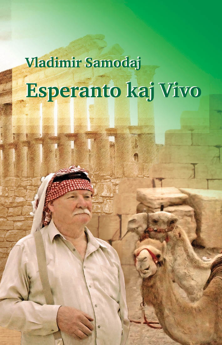 Esperanto kaj Vivo