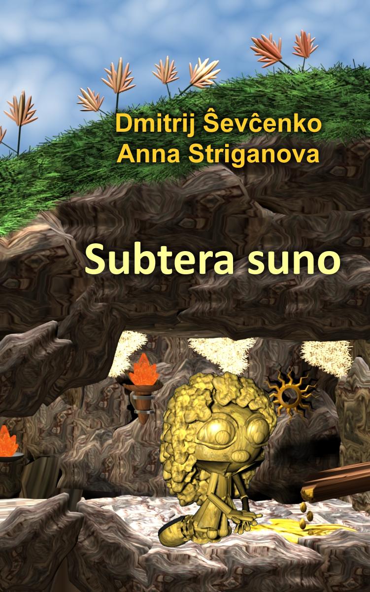 Подземное солнце - Subtera suno